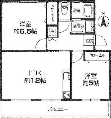 総戸数296戸のビックコミュニティ内装フルリノベーション済(間取)