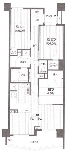2012年築ペット飼育可能物件スカイテラス有(間取)