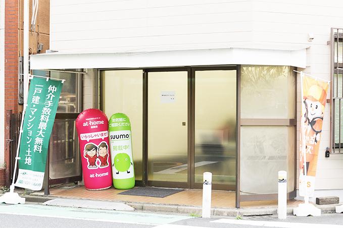 スターフォレスト埼玉本店外観イメージ